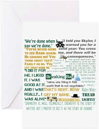 com cafepress walter white quotes greeting card note