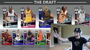 THE DRAFT! NEW GAMEMODE IN NBA 2K17 ...