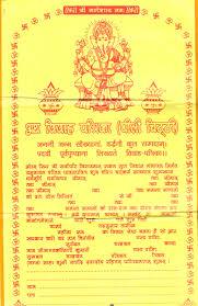 Image result for peeli chitti hindu weddings