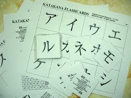 anese katakana