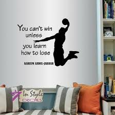 Vinyl Decal Lebron James Quote Basketball Player Dunk Boy Man Wall Sticker 348 For Sale Online Ebay