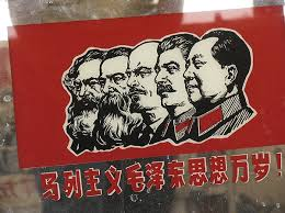 A Window Decal Of Communist Leaders Iphone X Case For Sale By Richard Nowitz