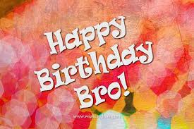 happy birthday wishes for brother com