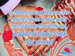 marriage anniversary wishes in i language i sms