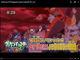 Pokemon xyz hour special. Preview 2