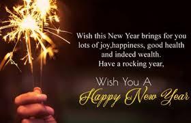 gambar ucapan selamat tahun baru dalam bahasa inggris