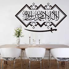 La Ilaha Illallah Islamic Wall Sticker Art Vinyl Calligraphy Quran Decoration Decal Persian Arabic Kalimah Mosque Sword W478 Wall Stickers Aliexpress