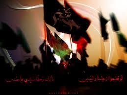 بطاقة محرم الحرام صور الامام الحسين عليه السلام ابا عبد الله