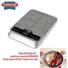 Bếp điện từ cảm ứng Sunhouse MAMA SHD6858 tặng kèm nồi lẩu 2 ngăn