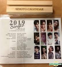 singto prachaya 2019 calendar