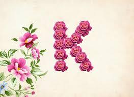 حرف K بالورد في صور جميلة