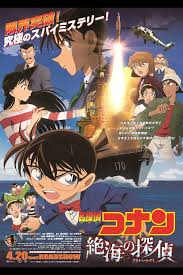 Detective Conan: Private Eye in the Distant Sea (2013) - Posters ...