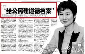 河蟹档案】毛将军的体重咋整? | 中国数字时代