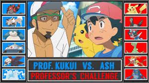 Ash vs. Professor Kukui (Pokémon Ultra Sun/Moon) - Alola ...