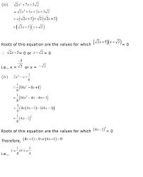 solutions of quadratic equation class