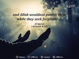 quranquotes hashtag on twitter
