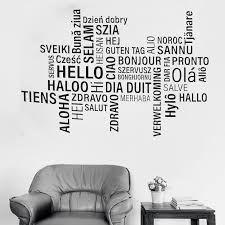 Hello Wall Decal Stickers In Many Languages Design Hello Wallpaper Art Vinyl Home Living Room Wall Decor Waterproof Mural Lc417 Wall Decals Stickers Decal Stickerwall Decor Aliexpress