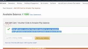 amazon gift card sheetz