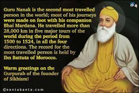 the birth of first sikh guru celebrated by all sikhs and related