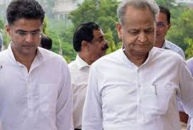 A Quarrel Between Chief Minister Ashok Gehlot And Deputy Chief ...