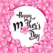 صور عيد الام 2020 أشعار عن الأم يوم الأم رمزيات عن الأم