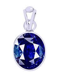 blue sapphire pendant locket