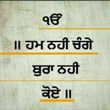 believe in god ਭਗਤੀ whatsapp status punjabi sharechat