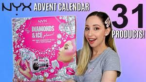nyx beauty advent calendar 2020