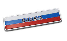 Alien Storehouse National Flag Design Metal Sticker Decal For Car Vehicle Decor 10 4 X 2 9 Cm 4 1 X 1 1 Inches Russia