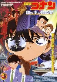 Detective Conan Movie 04: Captured in Her Eyes /// Genres ...