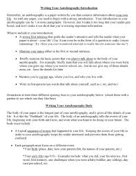 autobiographical essay templates