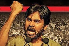 why power star pawan kalyan requested