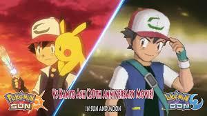 Kanto Ash Team Prediction (Pokemon 20th Movie: Vs Ash Ketchum ...