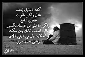 صور اشعار حزينه صور اجمل الاشعار كيوت