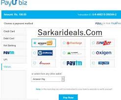 amazon pay balance to amazon gift card