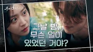 Mystery builds in new teaser for Tale of the Nine Tailed » Dramabeans  Korean drama recaps
