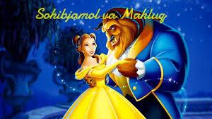 Sohibjamol va Mahluq 11 qism HD formatda - YouTube