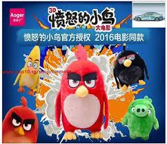 angry birds plush toysbig red bird