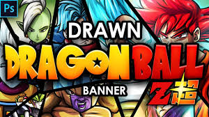 FREE Dragon Ball YouTube Banner - Ready for Xenoverse 2 / Speed ...