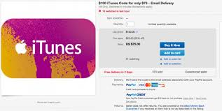 toys 100 us itunes gift card instant