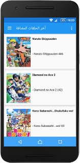 anime slayer v2 0 9 premium releaseapk