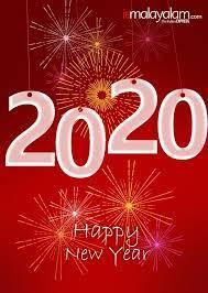图片 happy new year wishes quotes images messages status