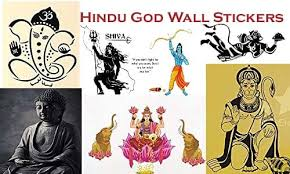 God Wall Stickers Online In India 2019 For Home Kitchen Best Experts