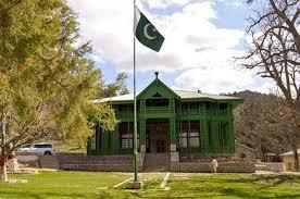 Sacred National Flag of PAKISTAN Hoisted At QUAID E AZAM's Ziarat Residency  | PAKDEFENSE