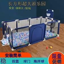 Vova Baby Child Safety Playpen Indoor Rectangular Playpen Toddler Crawling Mat Fence Indoor Amusement Park