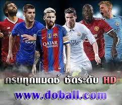 ดูบอลสด ดูบอลออนไลน์ ดูบอล youtube - Спортно събитие - Bangkok, Thailand |  Facebook - 2640 снимки