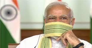 वैश्विक कार्यक्रम में PM मोदी ने कहा ...