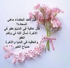 زهور الكلمات صور اجمل واروع زهور الكمات كيوت