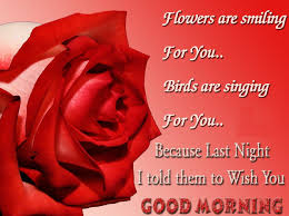 good morning es for friend