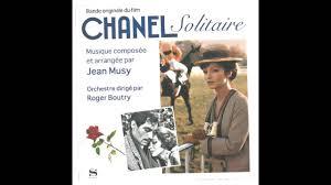 Chanel solitaire (dalla colonna sonora di Chanel Solitaire) - YouTube